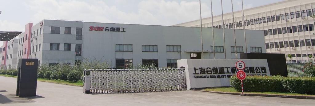 SGR banner